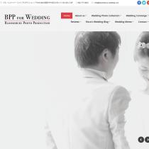 BPP for Weddingサイトリニューアル